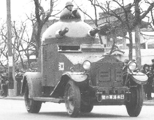 Cars of Tintin Series – Wolseley ArmouredCar
