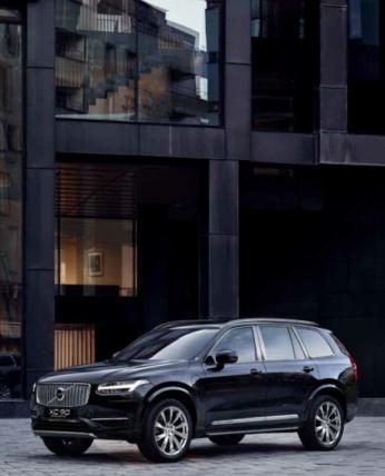Volvo XC90 Lounge